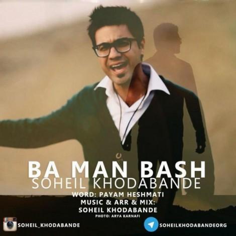Soheil Khodabande - 'Ba Man Bash'