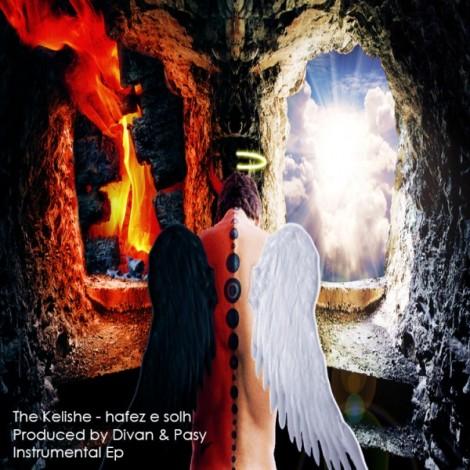 The Kelishe - 'Hafez'