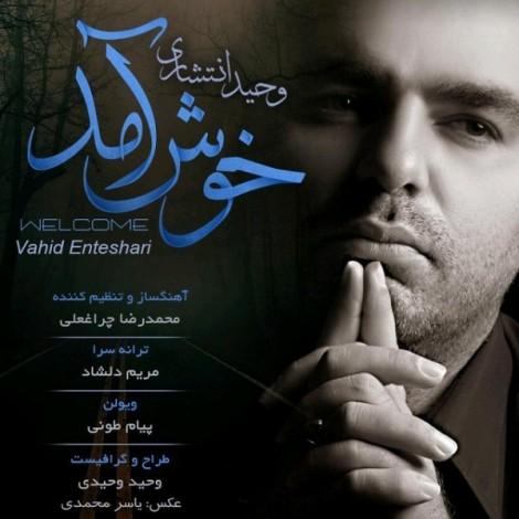 Vahid Enteshari - 'Khosh Amad'