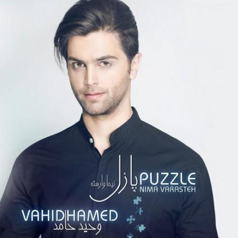 Vahid Hamed - 'Dooset Daram'