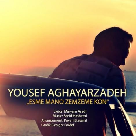 Yousef Aghayarzadeh - 'Esme Mano Zem Zeme Kon'