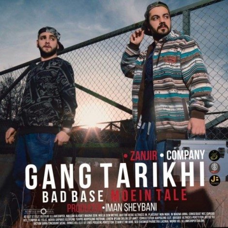 Zanjir Band - 'Gang Tarikhi'