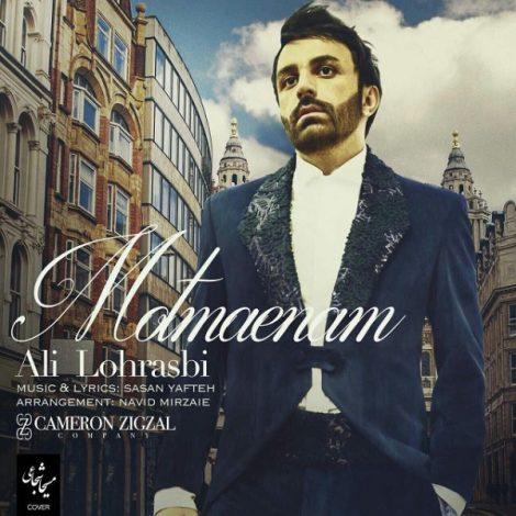 Ali Lohrasbi - 'Motmaenam'