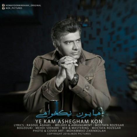 Homayoon Nikkhahi - 'Ye Kam Ashegham Kon'