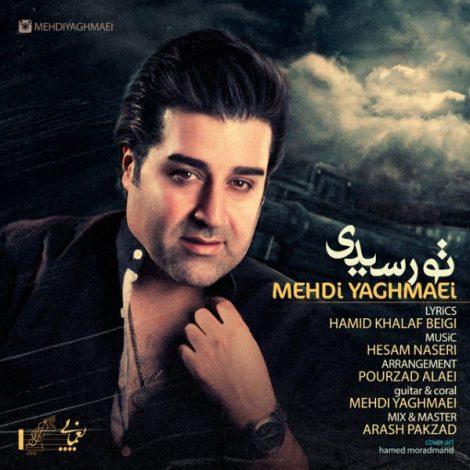 Mehdi Yaghmaei - 'To Residi'