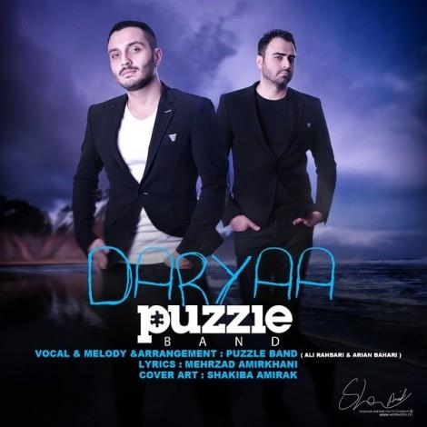 Puzzle Band - 'Daryaa'