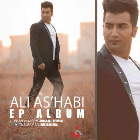 Ali Ashabi - 'Aghoushe Khali'