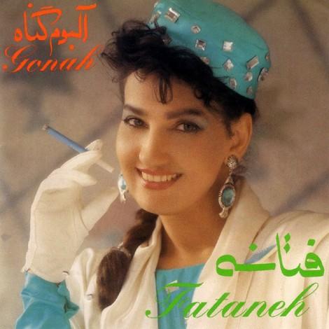Fataneh - 'Parkeshideh'