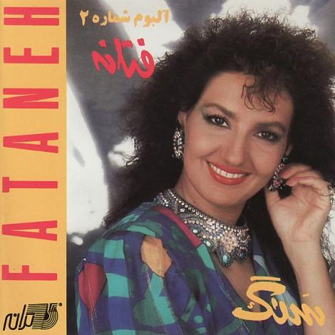 Fataneh - 'Tora Doost Daram'