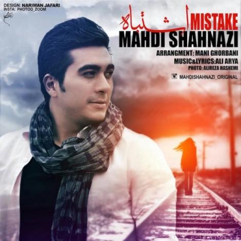 Mahdi Shahnazi - 'Eshtebah'
