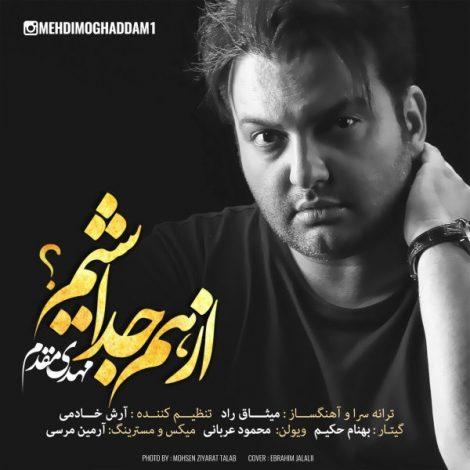 Mehdi Moghaddam - 'Az Ham Joda Shim'