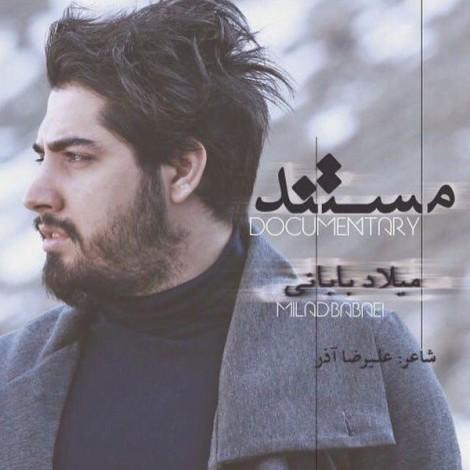 Milad Babaei - 'Arezouham'