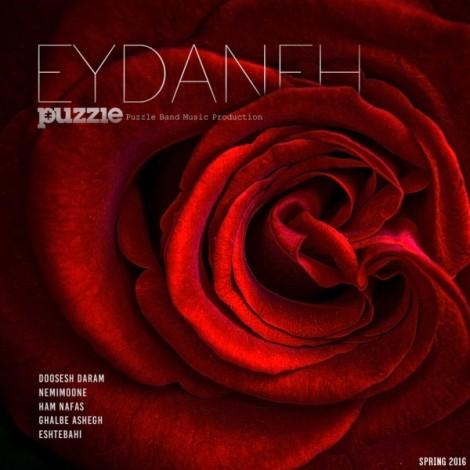 Puzzle Band - 'Doosesh Daram'