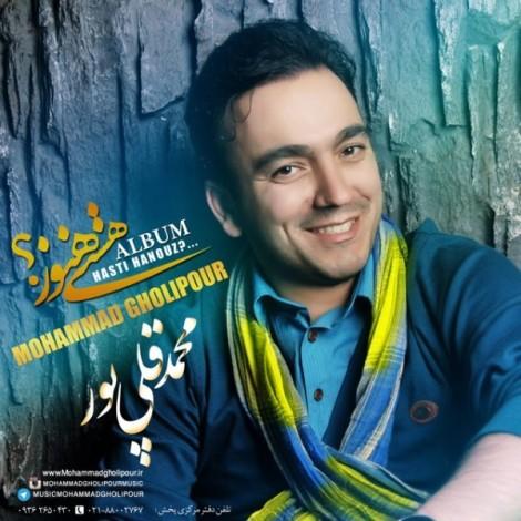 Mohammad Gholipour - 'Sedam Bezan'