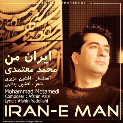 Mohammad Motamedi - 'Irane Man'