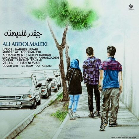 Ali Abdolmaleki - 'Cheghadr Shabihete'