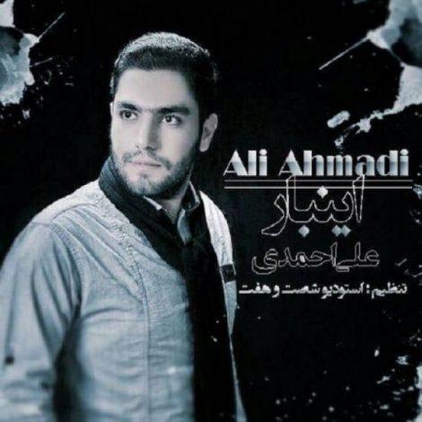 Ali Ahmadi - 'Inbar'