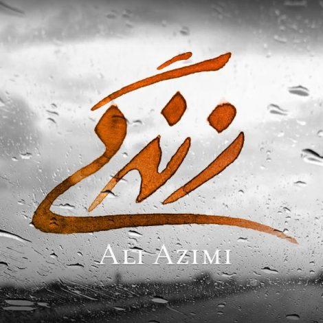 Ali Azimi - 'Zendegi'