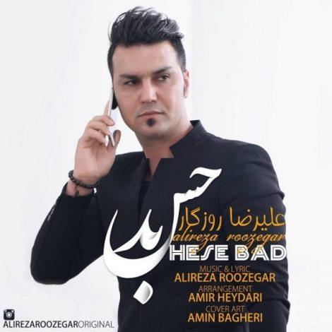 Alireza Roozegar - 'Hese Bad'