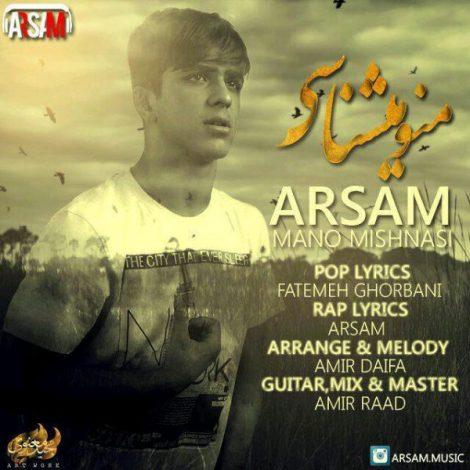Arsam - 'Mano Mishnasi'