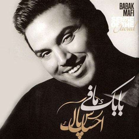 Babak Mafi - 'Bade To'