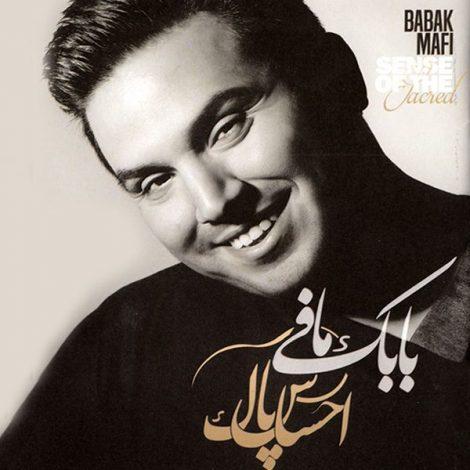 Babak Mafi - 'Cheshme Donya'