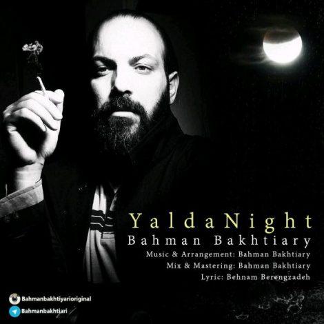 Bahman Bakhtiari - 'Shabe Yalda'