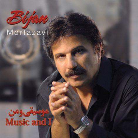 Bijan Mortazavi - 'Butterfly Dance'