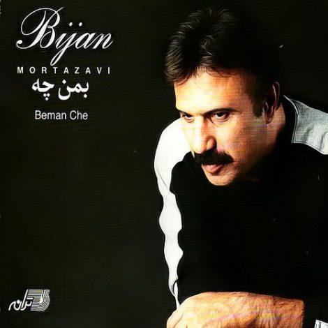 Bijan Mortazavi - 'Guitar o Daf'