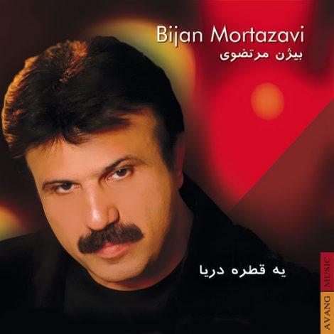 Bijan Mortazavi - 'Ronak'