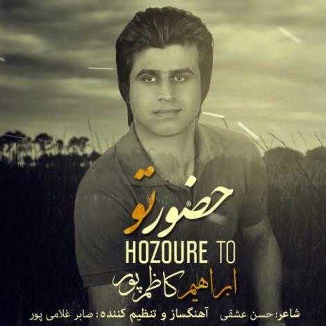 Ebrahim Kazempour - 'Hozoore To'