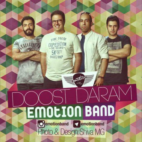 Emotion Band - 'Dost Daram'