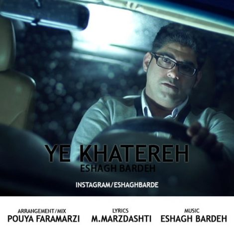 Eshagh Bardeh - 'Ye Khatereh'