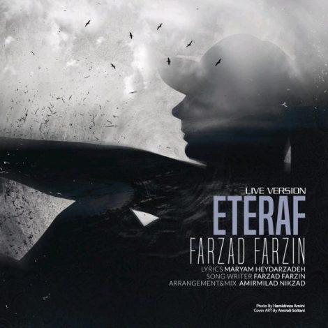 Farzad Farzin - 'Eteraf (Live Version)'