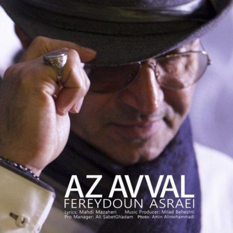 Fereydoun - 'Az Avval'
