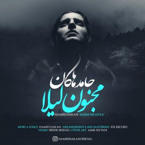 Hamed Hakan - 'Majnune Leyla'