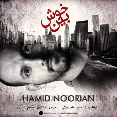 Hamid Noorian - 'Khoshbin'