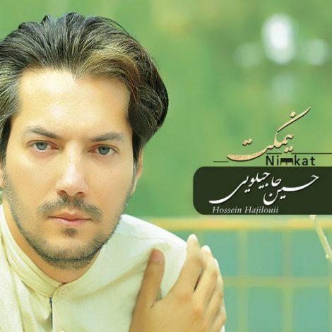 Hossein Hajilouii - 'Lahze'