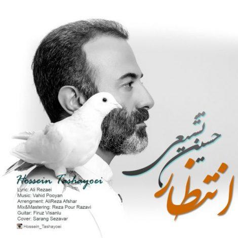Hossein Tashayoei - 'Entezar'