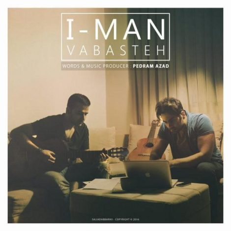 I-Man - 'Vabasteh'