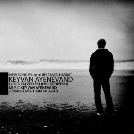 Keyvan Ayenevand - 'Hasrat'