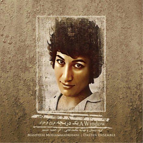 Mahdieh Mohammadkhani - 'Nahayate Shab'