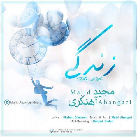 Majid Ahangari - 'Zendegi'