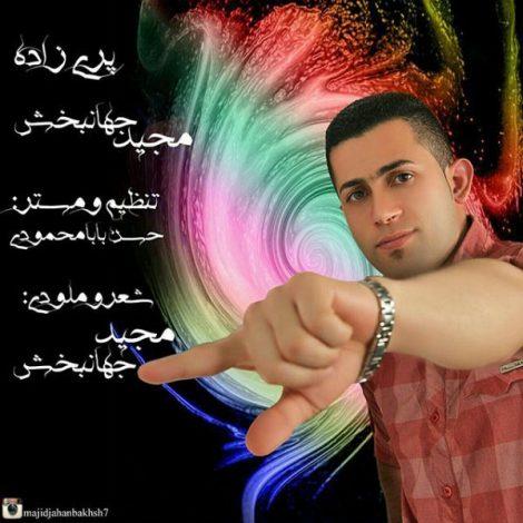 Majid Jahanbakhsh - 'Pari Zadeh'