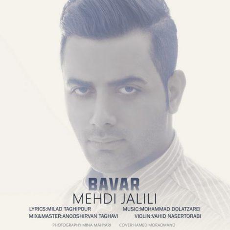 Mehdi Jalili - 'Bavar'