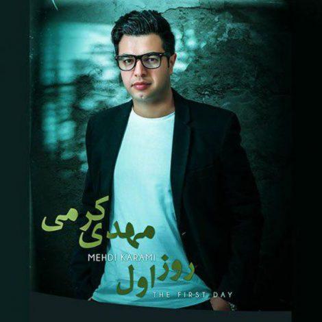 Mehdi Karami - 'Adat'