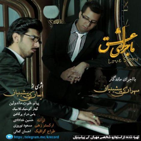 Mehran Keypishinian - 'Majaraye Eshgh'