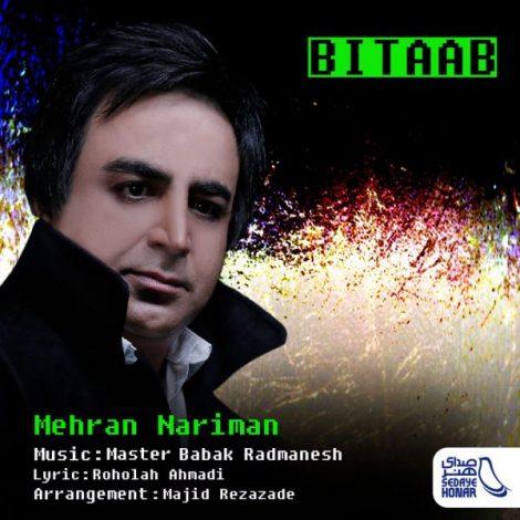 Mehran Nariman - 'Bitab'