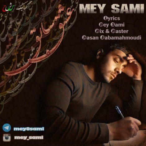 Mey Sami - 'Eshghe Sabegh'