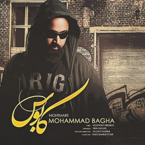 Mohammad Bagha - 'Kabous'